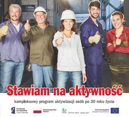 AktywnośćWM18 zdjęcie z logo